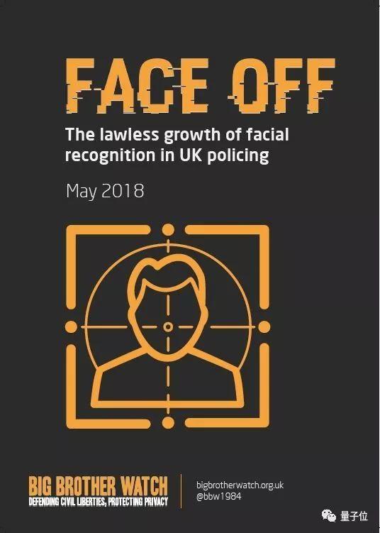 人脸识别冤枉了98%的好人,伦敦警察局长:我很满意